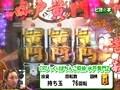 パチンコオリジナル実戦術 パチンコパンチ #98 Round.5第7回戦 予選Cグループ 守山有人VSピヨ☆本