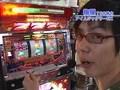 嵐・梅屋のスロッターズ☆ジャーニー #52 パチスロ巨人の星Ⅳ