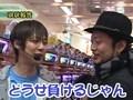 嵐・梅屋のスロッターズ☆ジャーニー #95 パチスロシャドウハーツ