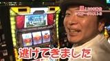 嵐・梅屋のスロッターズ☆ジャーニー #160 パチスロ事情調査 長野県(前編)