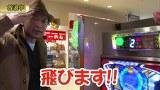 嵐・梅屋のスロッターズ☆ジャーニー #237 パチスロ事情調査 東京編(後編)