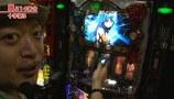 嵐・梅屋のスロッターズ☆ジャーニー #356 パチスロ事情調査 富山県