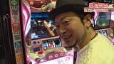 嵐・梅屋のスロッターズ☆ジャーニー #455 パチスロ事情調査 茨城県(後編)