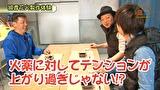 嵐・梅屋のスロッターズ☆ジャーニー #463 パチスロ事情調査 福岡県(後編)