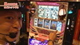嵐・梅屋のスロッターズ☆ジャーニー #484 パチスロ事情調査 和歌山県