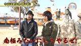 嵐・梅屋のスロッターズ☆ジャーニー #505 パチスロ事情調査 愛知県