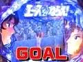 サイトセブンカップ #85 第7節  1回戦第4試合 エロマンガパンチVSビワコ(前半戦)