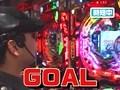 サイトセブンカップ #98 第8節 1回戦第4試合 バイク修次郎VS森本レオ子(前半戦)