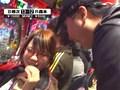 サイトセブンカップ #99 第8節 1回戦第4試合 バイク修次郎VS森本レオ子(後半戦)