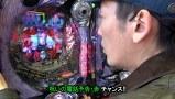 サイトセブンカップ #265 第21節 第1回戦・第3試合 カブトムシゆかりVS守山有人(前半戦)