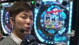 サイトセブンカップ #361 第28節 第1回戦・第3試合 すずかVSチャーミー中元(前半戦)