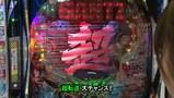 サイトセブンカップ #386 第30節 第1回戦・第1試合 ビワコVSせんだるか(後半戦)
