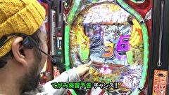 #412 第31節 決勝戦 トラマッスルVSしゅんく堂(後半戦)