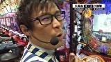 サイトセブンカップ #428 第33節 1回戦・第1試合 ジマーKVS山ちゃんボンバー(後半戦)