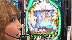 #429 第33節 1回戦・第2試合 桜キュインVS貴方野チェロス(前半戦)
