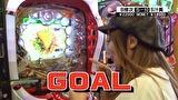 サイトセブンカップ #442 第34節  1回戦・第1試合 バイク修次郎VSシルヴィー(後半戦)
