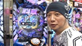 サイトセブンカップ #445 第34節  1回戦・第3試合 貴方野チェロスVSつる子(前半戦)