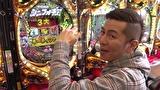 サイトセブンカップ #467 第35節  決勝戦 チャーミー中元VSシルヴィー(前半戦)