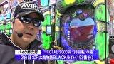 サイトセブンカップ #471 第36節  1回戦・第2試合 バイク修次郎VSチャーミー中元(前半戦)