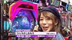 #474 第36節  1回戦・第3試合 桜キュインVSしおねえ(後半戦)