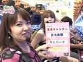 Get!パチンコ #3 CR大海物語スペシャル