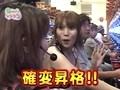 Get!パチンコ #4 CR大海物語スペシャル
