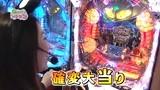 Get!パチンコ #95 ガチンコバトル ~ヤマパンVS青山りょう(前半戦)