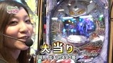 Get!パチンコ #100 ガチンコバトル ~ヒラヤマンVS青山りょう(後半戦)