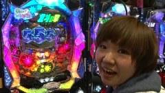 #116 ガチンコバトル ~さやかVSかおりっきぃ☆(後半戦)