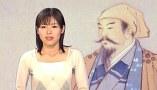 戦国武将シリーズ第一弾 謀反なり!石田三成