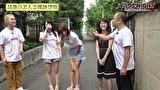 イルワケNIGHT ファイル1 旧吹上トンネル(東京・青梅市)編 1
