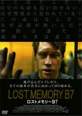 LOST MEMORY B7