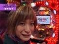 レディースバトル~二階堂が挑戦~ #23  CR北斗の拳