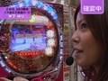 レディースバトル~二階堂が挑戦~ #29  CR桃太郎電鉄