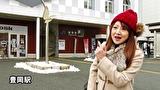 大人の鉄道美学 京都丹後鉄道・レストラン列車の旅