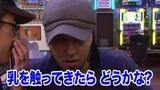 木村魚拓の窓際の向こうに #104 ゲスト:パチスロ攻略マガジンの松本バッチ