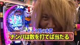 木村魚拓の窓際の向こうに #124 ゲスト:慶 CRフィーバー機動戦士ガンダム