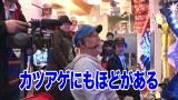 木村魚拓の窓際の向こうに #143 ゲスト:ルーキー酒井 CR北斗の拳5覇者