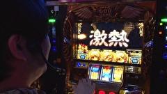 #241 ゲスト:滝沢和典 ミリオンゴッド~神々の凱旋~