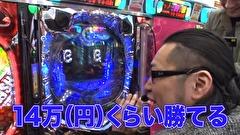 #267 ゲスト:ヤッシー CR絶狼RR-Y