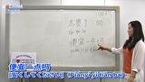成瀬心美と波多野結衣の習❤CHINA中國語講座-東京校- 第3弾 その5