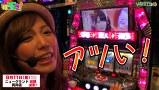 河原みのりのはっちゃき! #11 ぱちスロAKB48