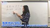 成瀬心美と波多野結衣の習❤CHINA中國語講座-東京校- 第4弾 その3