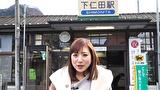 三宅智子の駅弁女子ひとり旅 上信電鉄とだるま弁当
