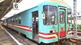 三宅智子の駅弁女子ひとり旅 樽見鉄道と薬草列車