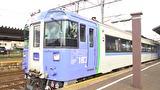 盲腸線~行き止まり駅の旅 室蘭支線(北海道)