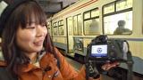 盲腸線~行き止まり駅の旅 筑豊電鉄(福岡県)