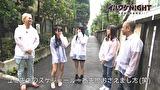 イルワケNIGHT  ファイル2 雄蛇ヶ池(千葉・東金市)編 1