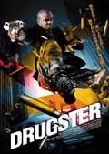 DRUGSTER/ドラッグスター