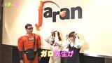 パチッ娘 in ジャラン五反田店 編 1